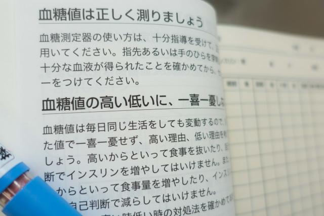 血糖値イメージ(photo ac)